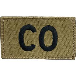 OCP CO Leadership Patch