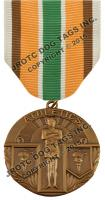N-2-3 Medal Set ROTC Athletic (Each)