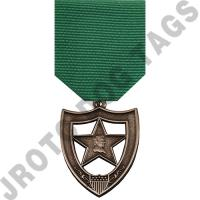 JCC Instructor Leadership Medal Set